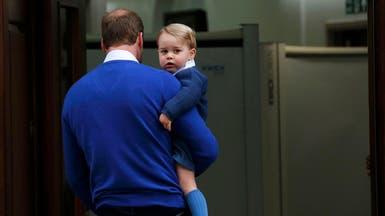 العائلة الملكية تنتقد محاولات تصوير الأمير جورج