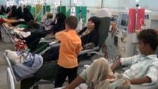 انقلاب الحوثيين وصالح كرس أوضاعاً صحية مزرية