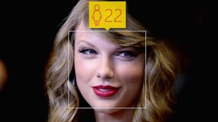 چند سال داری؟.. سایتی برای مشخص کردن سن با استفاده از عکس
