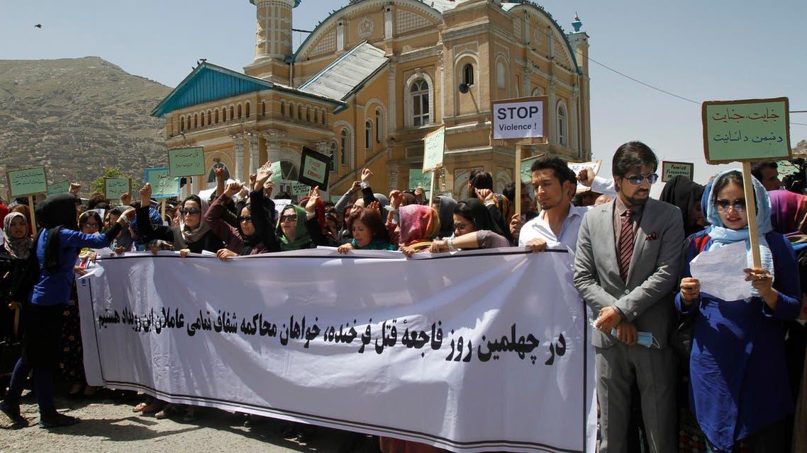 farkhunda protest ap