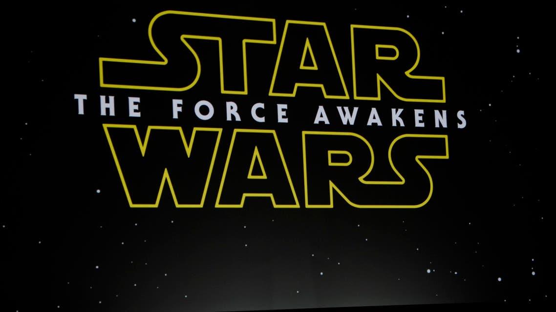 Star Wars: The Force Awakens AP