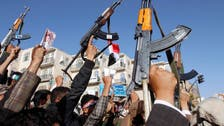 Iran vows to protect interests in Yemen