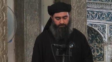 """عشيرة """"البغدادي"""" للعربية.نت: لم نبايعه ونحن منه براء"""