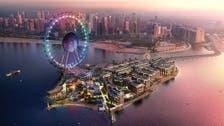 Dubai starts building bridges to $1.6bn Bluewaters Island