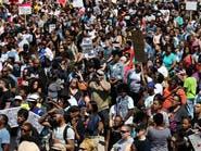 آلاف المتظاهرين في شوارع بالتيمور يطالبون بالعدالة