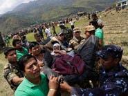 زلزال جديد في نيبال يخلف 24 قتيلاً