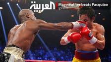 Mayweather beats Pacquiao