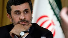 Former deputy's graft sentence casts shadow on Iran's Ahmadinejad