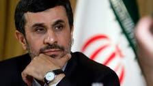 Report: Iranian ex-President Ahmadinejad arrested for inciting unrest