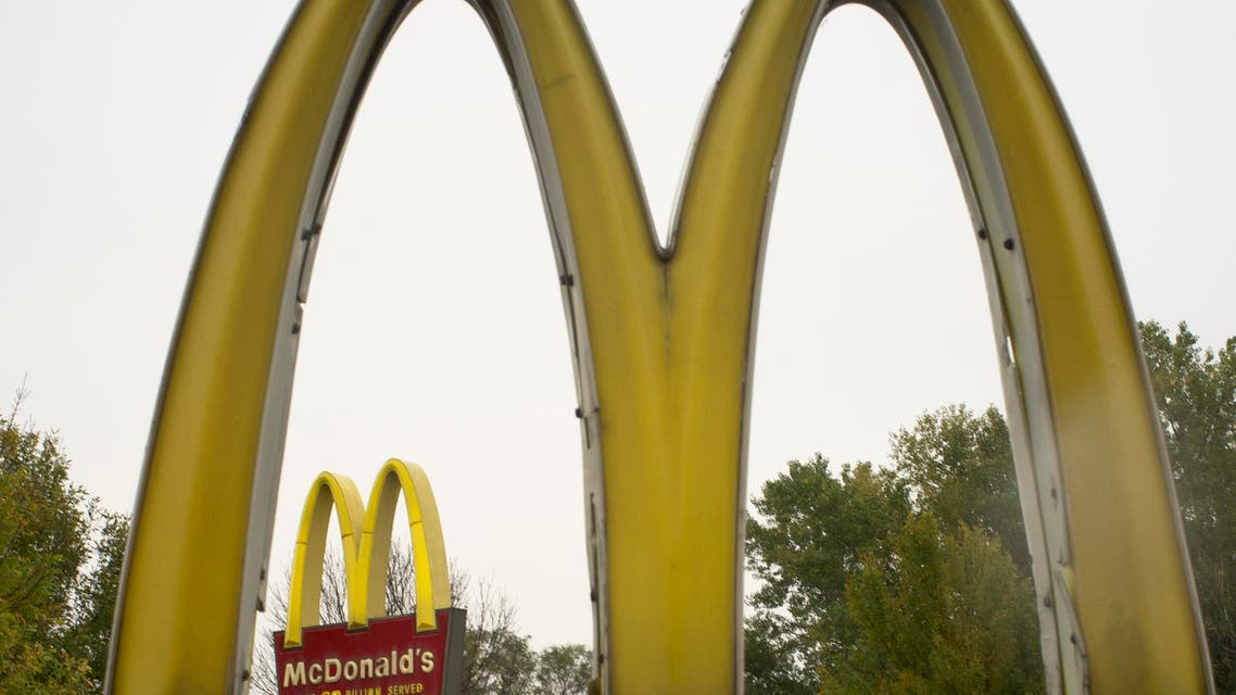 The golden arches of McDonalds, in Omaha, Neb., Monday, Oct. 17, 2011.  (AP)