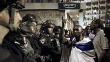 Ethiopian Israelis clash with police as anti-racism protests continue