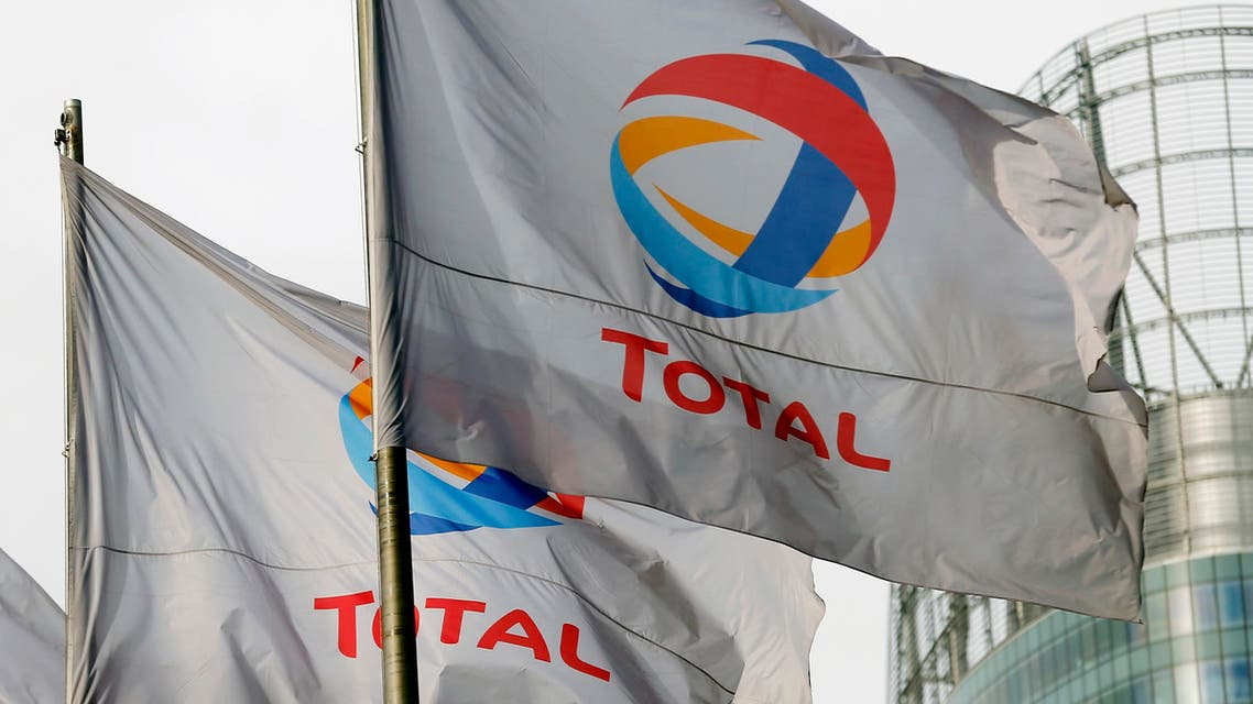 Total Maroc – owned by the Paris-headquartered Total – plans a $75m IPO. (AP Photo/Jacques Brinon)