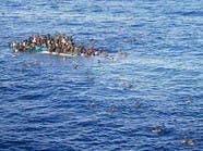 إغاثة 1400 مهاجر قبالة سواحل ليبيا
