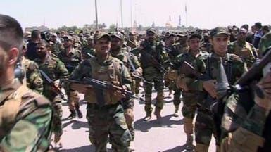 العراق.. ميليشيات مقتدى الصدر تستعرض