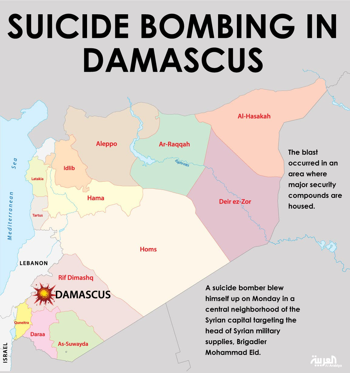 Infographic: Suicide bombing in Damascus