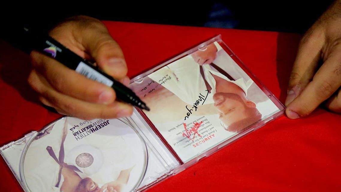 جوزيف عطية ألبوم