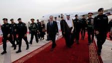 فرانسیسی صدرکی شاہ سلمان سے ملاقات، عالمی مسائل پربات چیت