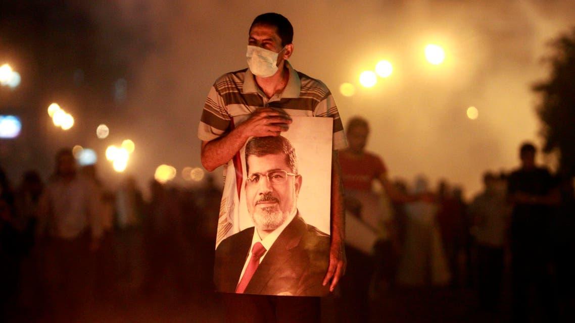 Morsy Supporter