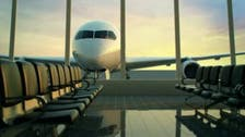 International airport planned in Saudi city of Taif