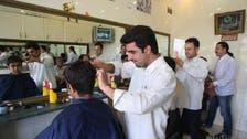 Iran bans 'devil worshipping' haircuts