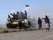 اليمن.. المقاومة الشعبية تستعيد السيطرة على #ميناء_عدن