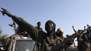 حكومة جنوب السودان: مقتل 21 مدنياً في كمين للمتمردين