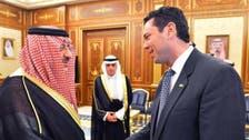 Saudi Crown Prince meets U.S. congressional committee head