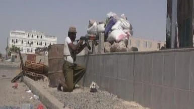 المقاومة الشعبية تقتحم محيط مطار عدن الدولي