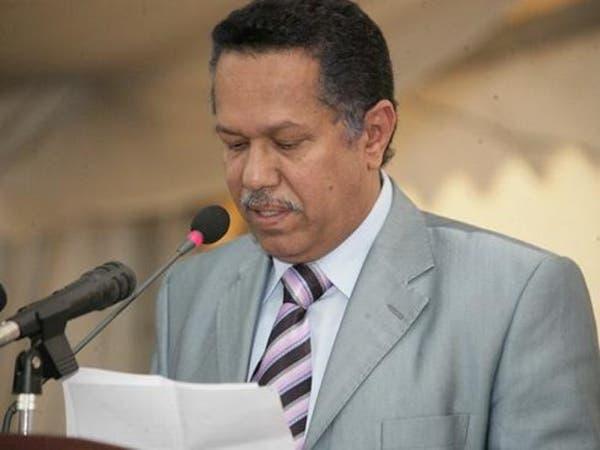 وزير داخلية اليمن: مصر ستقدم إعفاءات لدخول اليمنيين