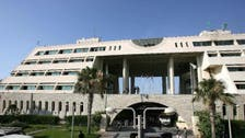 Hamas security HQ in Gaza bombed after threat