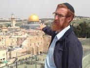 إسرائيل تسمح ليهودي متطرف بزيارة باحة المسجد الأقصى