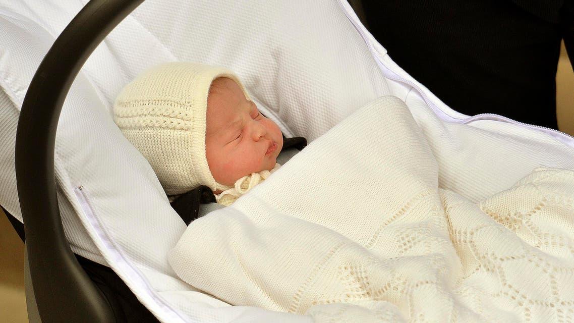 Princess Charlotte Elizabeth Diana