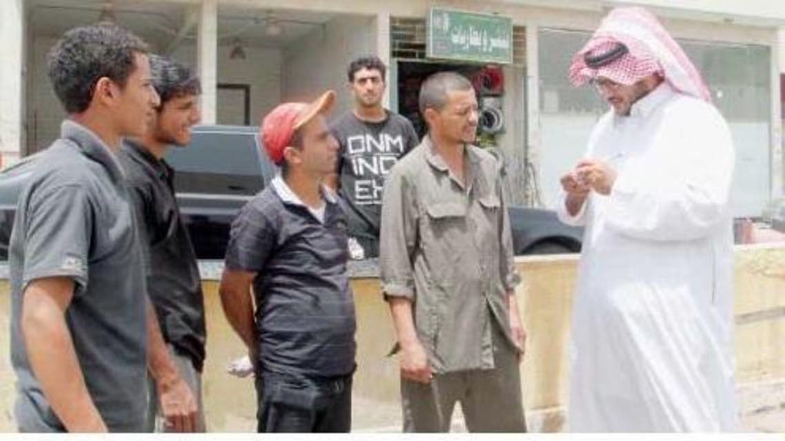 Yemenis in Saudi Arabia