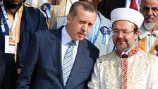 Turkey's religious head in hot water over $435,000 new luxury car