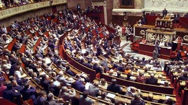 البرلمان الفرنسي يشترط مراعاة حقوق الإنسان في إيران
