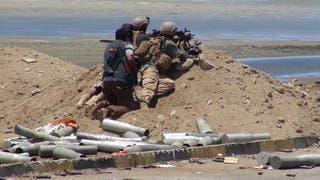 المقاومة الشعبية في اليمن