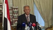 یمن کا اقوام متحدہ سے زمینی فوجی مداخلت کا مطالبہ