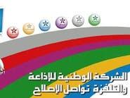 المغاربة يفضلون المسابقات والدراما في التلفزيون