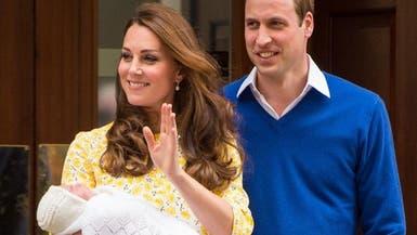الأمير وليام وزوجته يقصدان الريف مع طفليهما