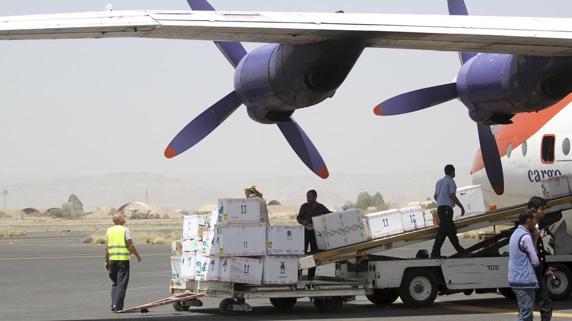 مساعدات إنسانية وصلت إلى مطار صنعاء منتصف ابريل الماضي (أرشيفية)