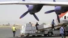 كيف استجابت السعودية والإمارات لعمليات الإغاثة في عام؟