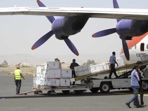 التحالف يسمح بفتح مطار صنعاء لرحلات المنظمات الإنسانية