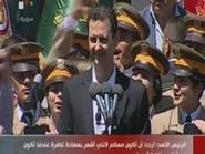 الأسد يعترف بهزائم جيشه على شاشة التلفزيون الرسمي