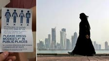 Qatar revives strict 'Reflect Respect' dress code campaign
