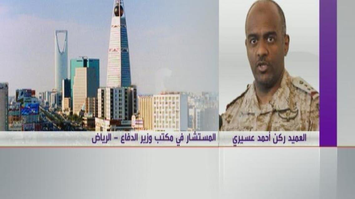 THUMBNAIL_ عسيري: العمل البري ممكن لمنع الحوثيين من القتل والخراب