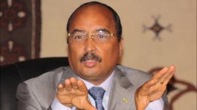 موريتانيا.. تعديل وزاري يشمل الداخلية والخارجية