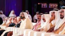 محمد بن راشد يشهد افتتاح مؤتمر اللغة العربية