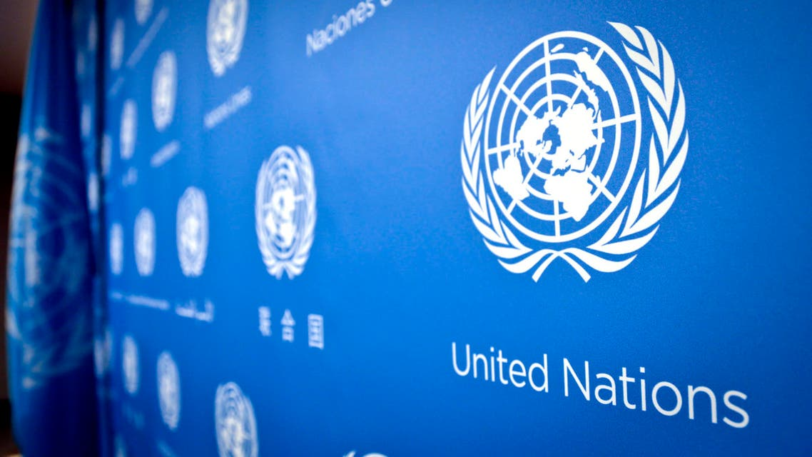 U.N. logo pattern a press conference background at the United Nations headquarters. (File: AP)