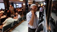 Zain Iraq gets regulator nod to list on Baghdad bourse