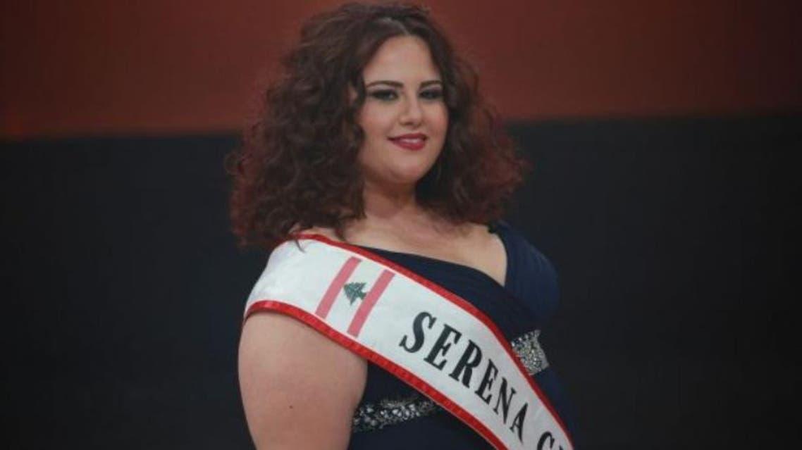 سيرينا الشعار